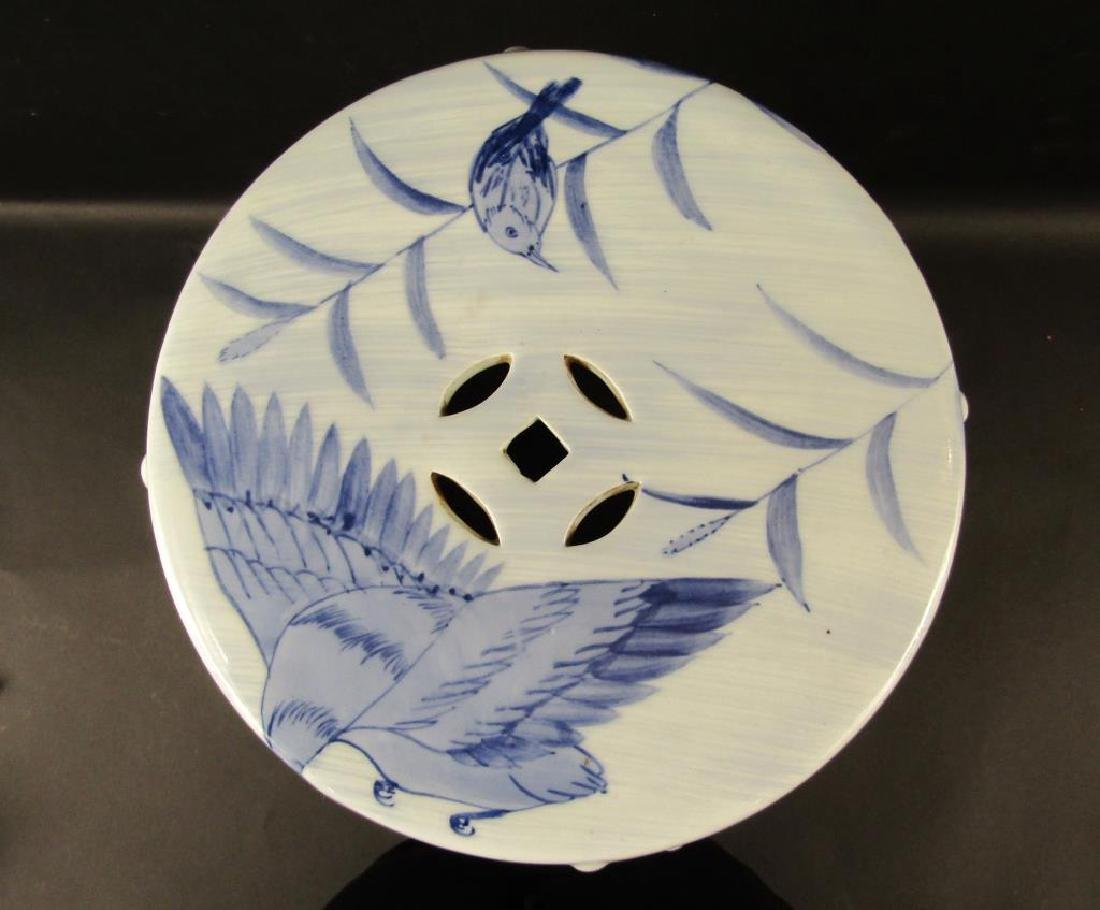 Chinese Blue and White Garden Seat - 3