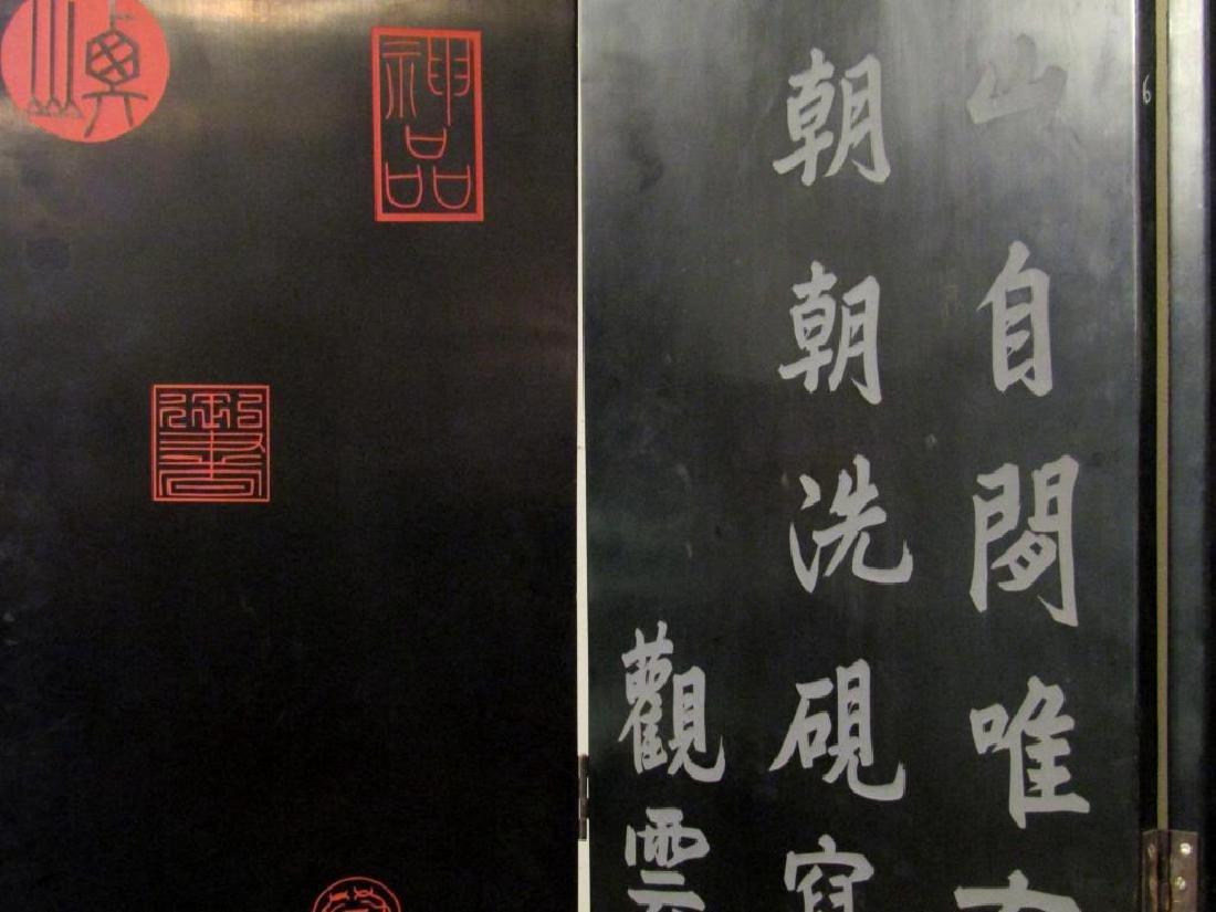 Chinese 5 Panel Coromandel Screen - 7