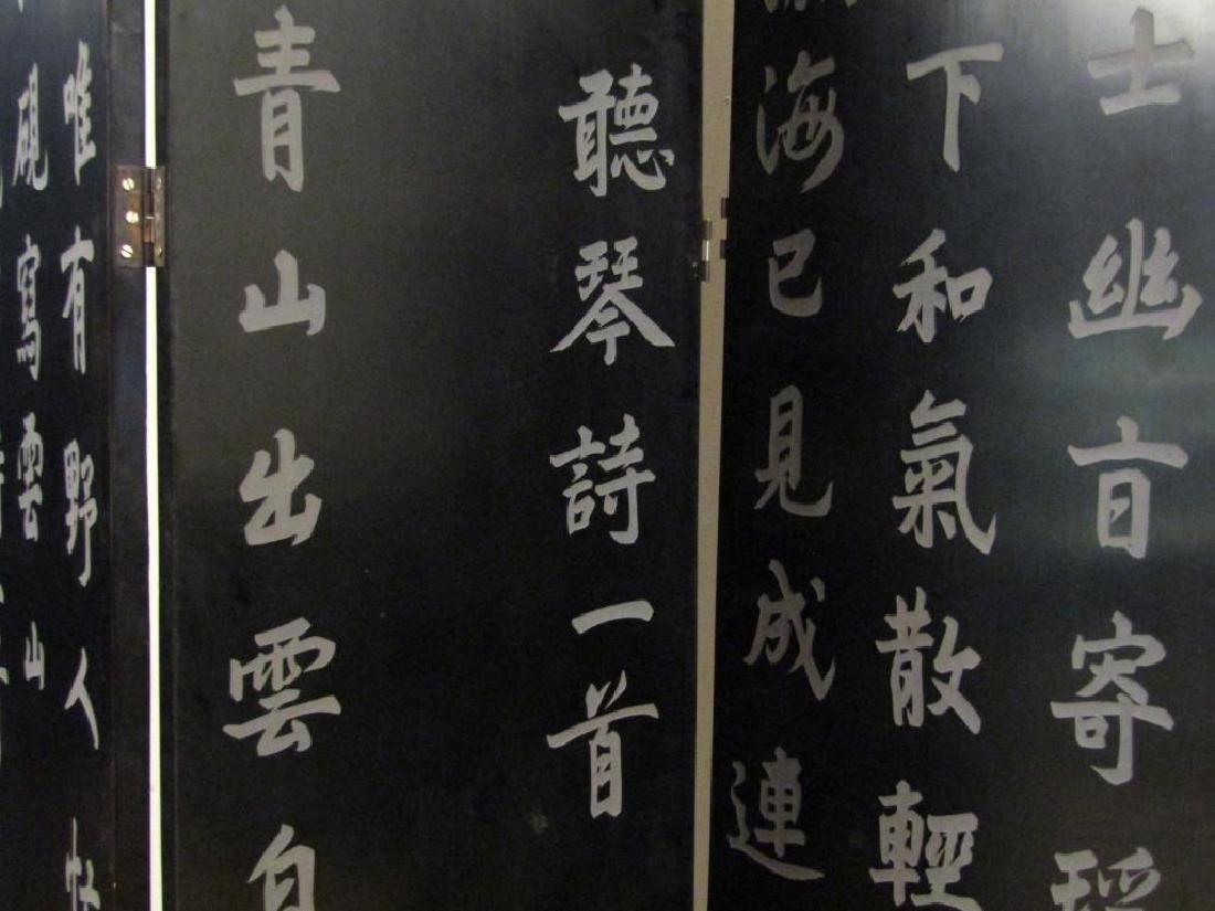 Chinese 5 Panel Coromandel Screen - 8