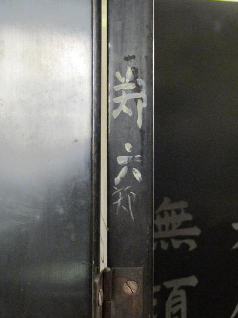 Chinese 5 Panel Coromandel Screen - 9