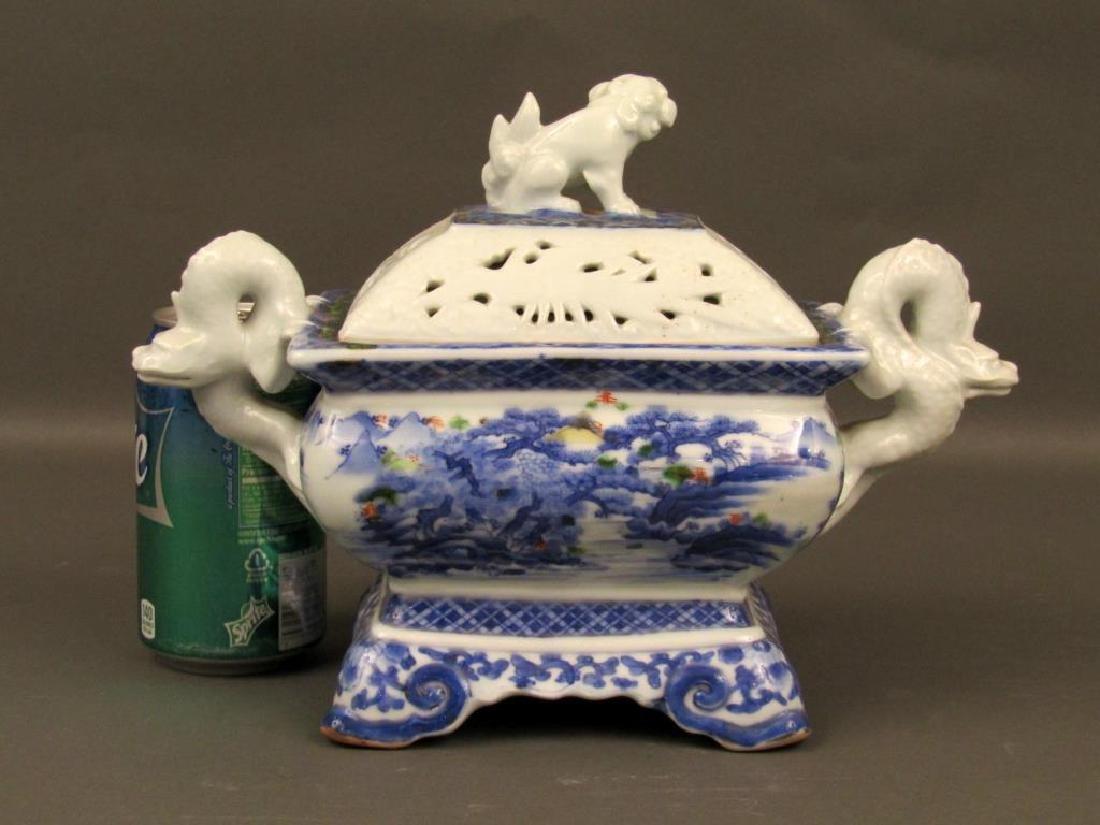 Japanese Porcelain Covered Koro - 2