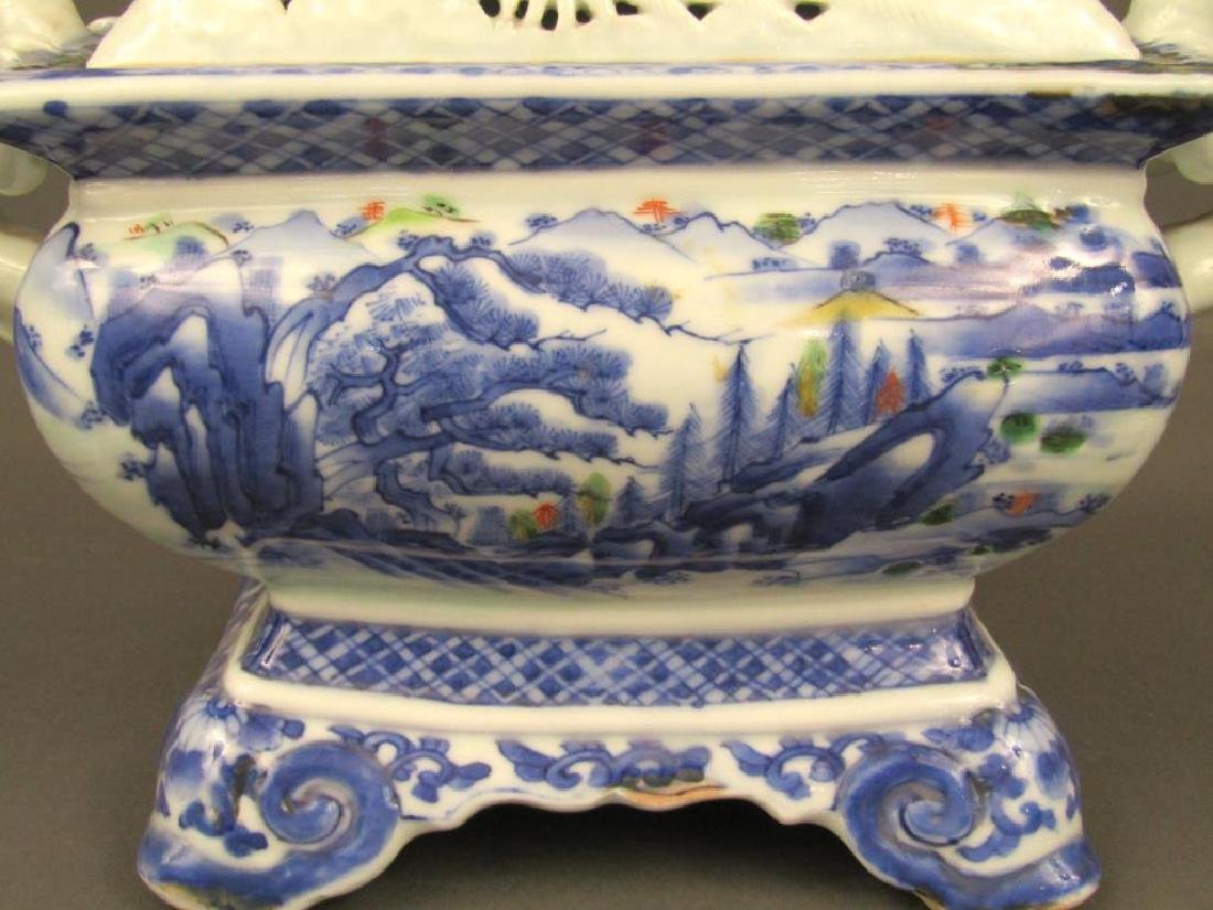 Japanese Porcelain Covered Koro - 5
