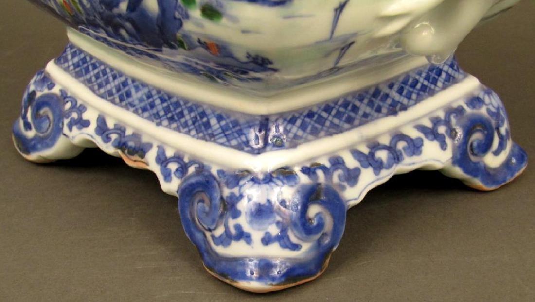 Japanese Porcelain Covered Koro - 6