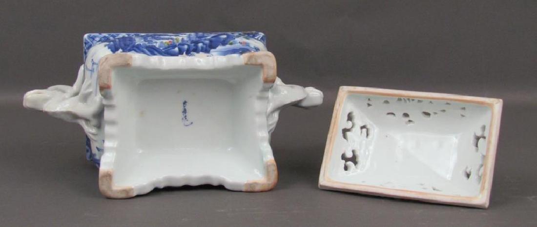 Japanese Porcelain Covered Koro - 7