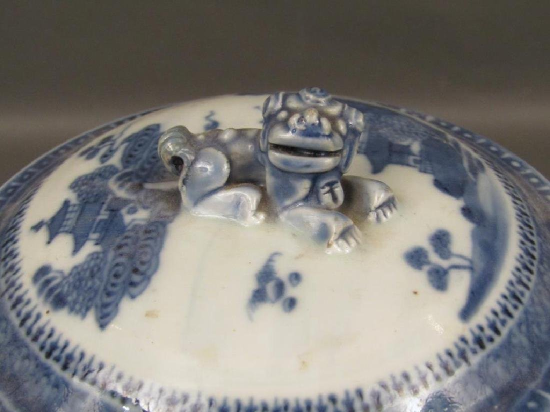 Chinese Blue and White Covered Pitcher - 3