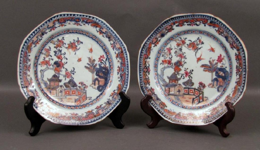 Pair Chinese Imari Porcelain Plates