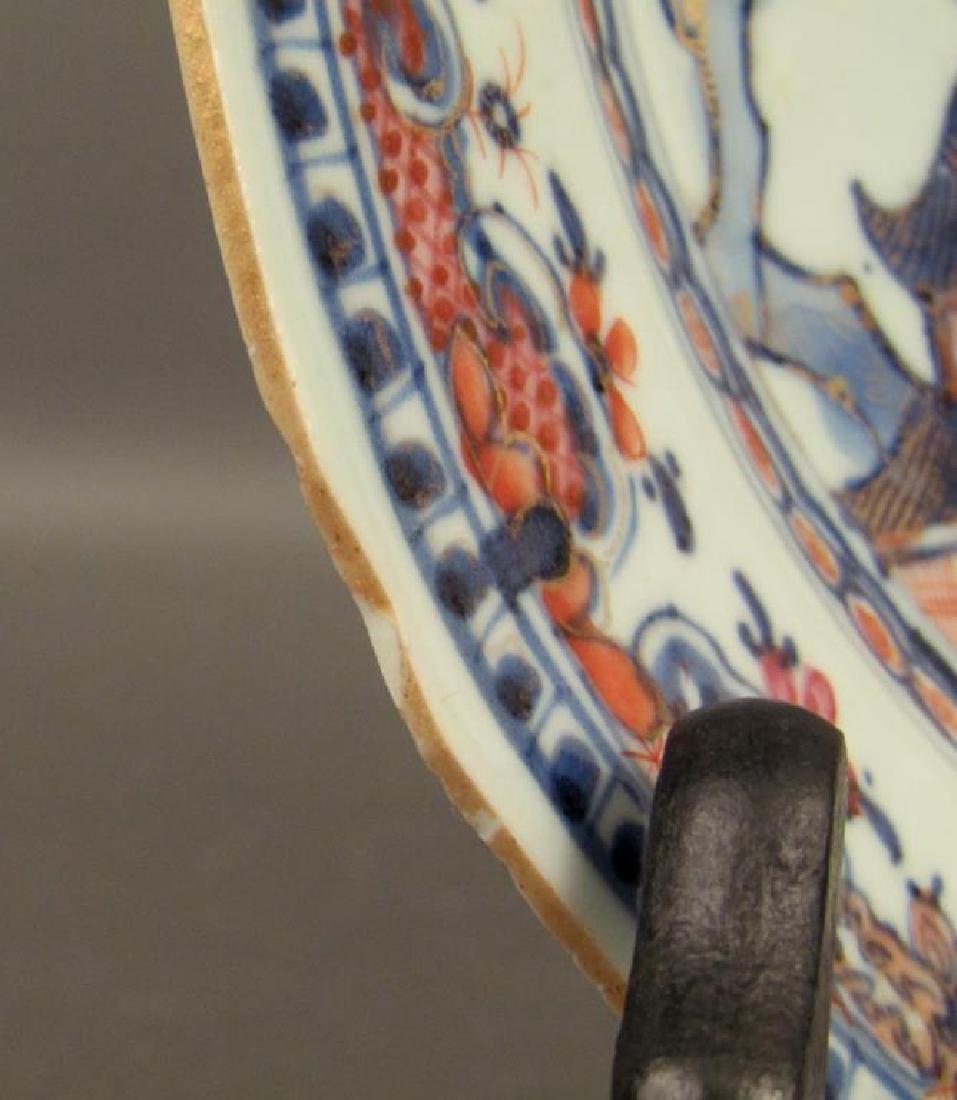 Pair Chinese Imari Porcelain Plates - 3