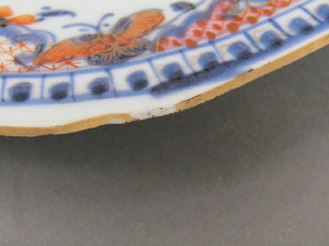Pair Chinese Imari Porcelain Plates - 4