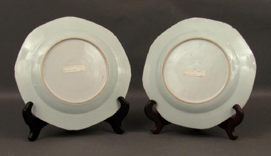 Pair Chinese Imari Porcelain Plates - 8
