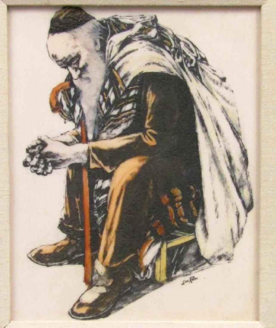Saul Raskin (Ukrainian, 1866-1966)