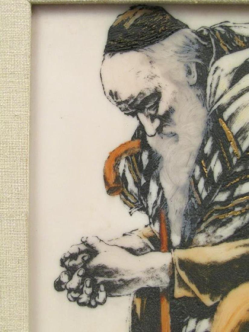 Saul Raskin (Ukrainian, 1866-1966) - 3