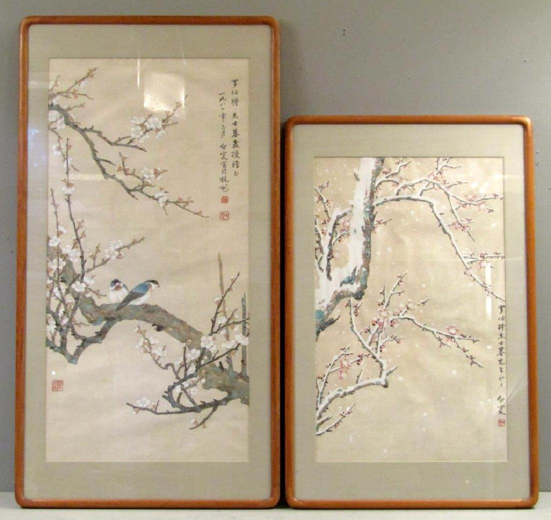 2 Chinese Paintings
