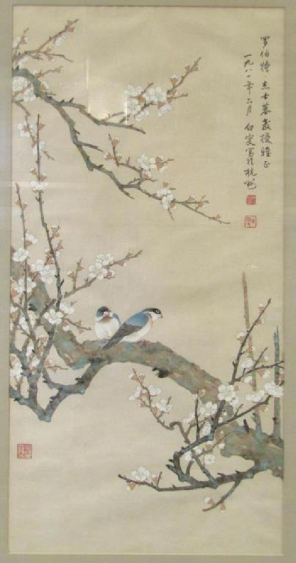 2 Chinese Paintings - 2