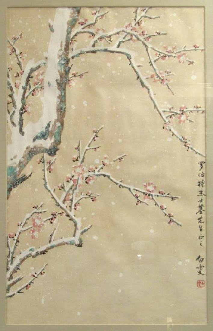 2 Chinese Paintings - 6