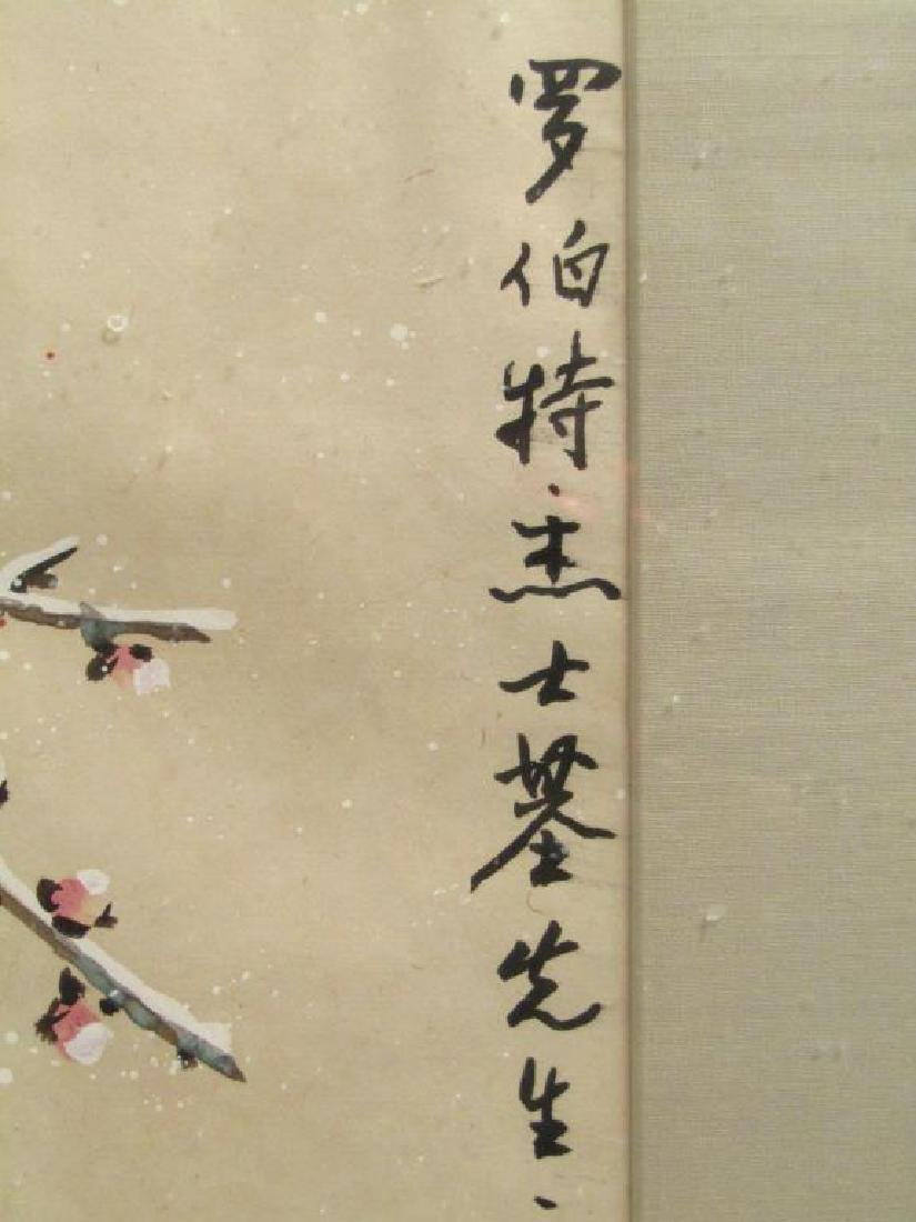 2 Chinese Paintings - 8