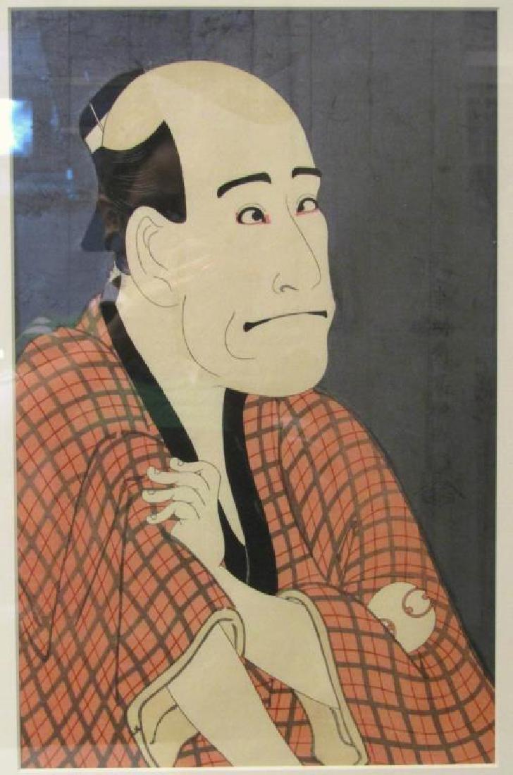 4 Japanese Woodblock Prints - 2