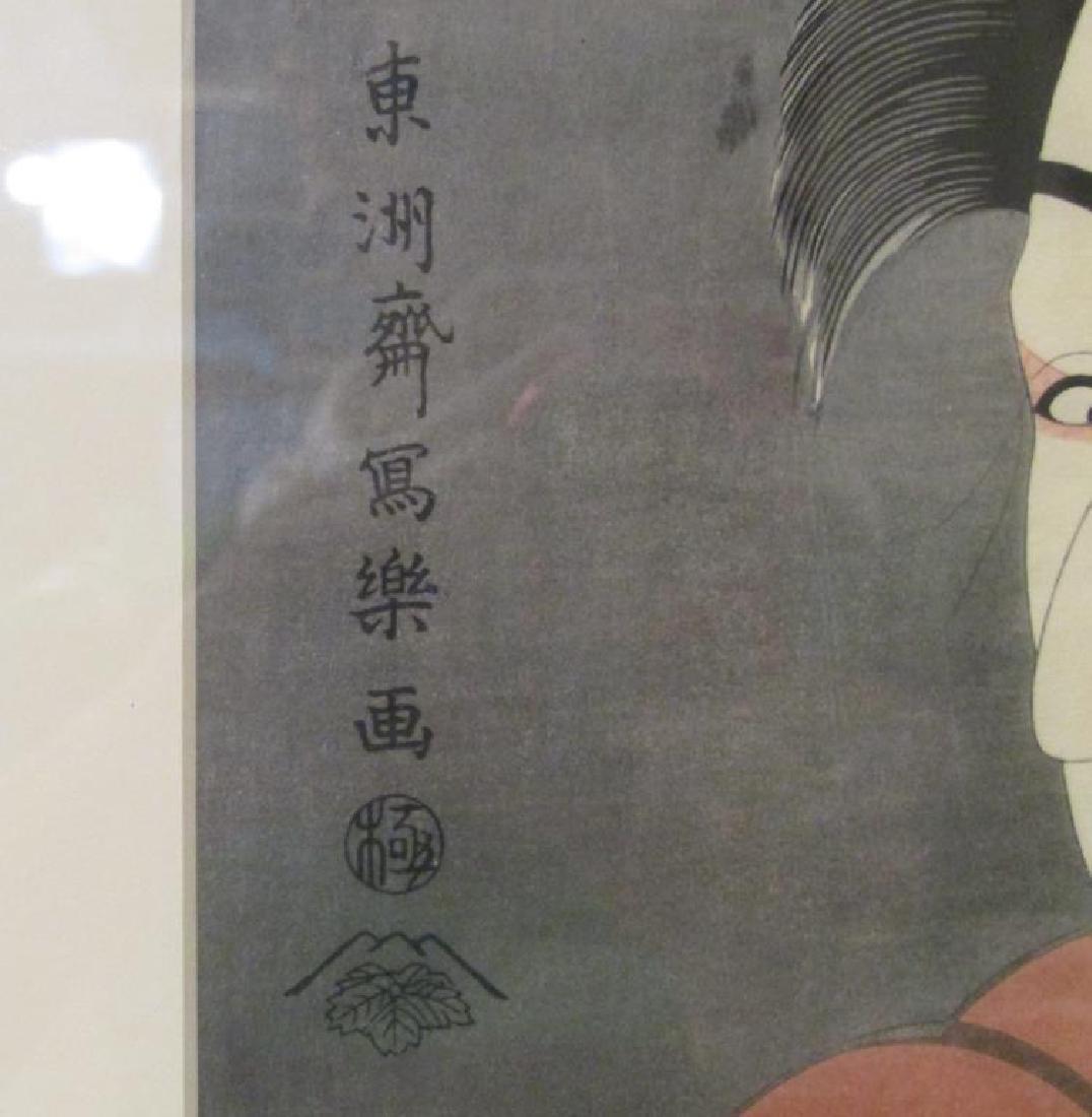 4 Japanese Woodblock Prints - 4