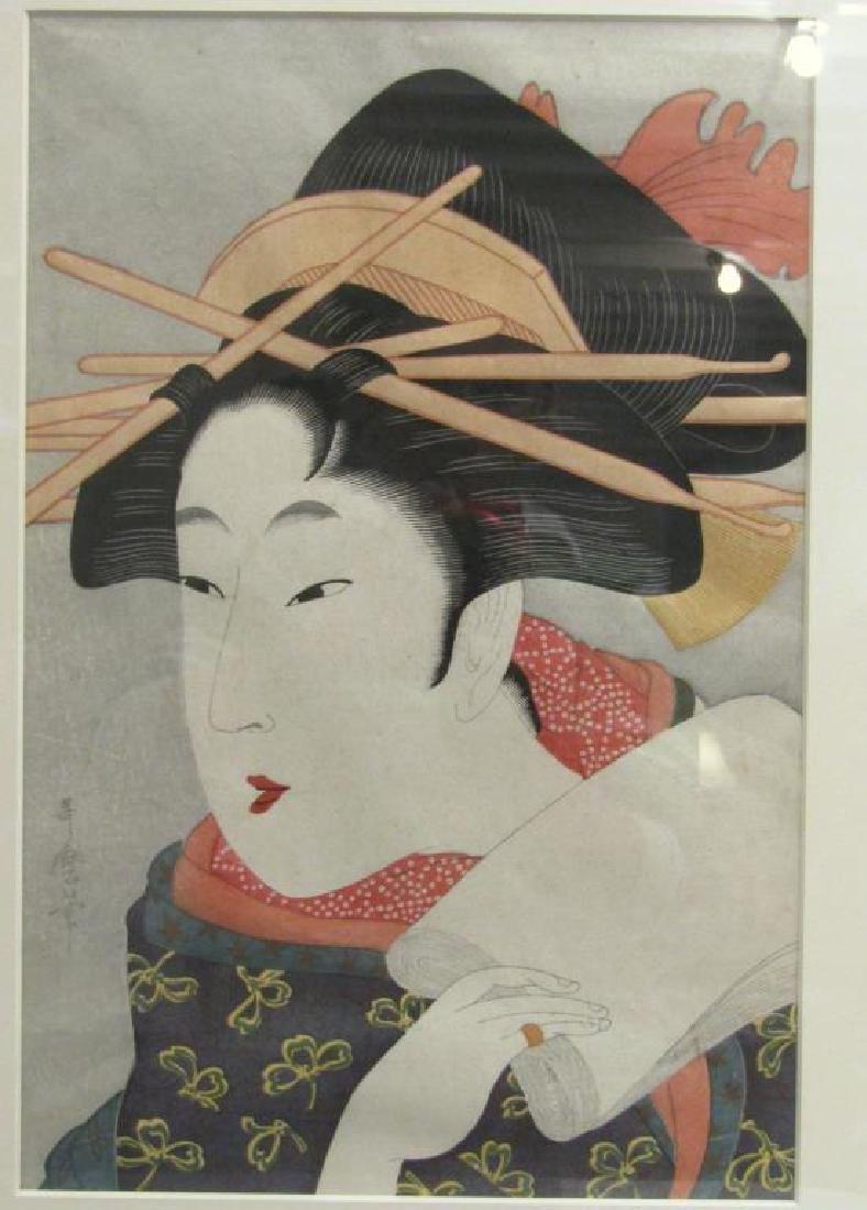 4 Japanese Woodblock Prints - 7