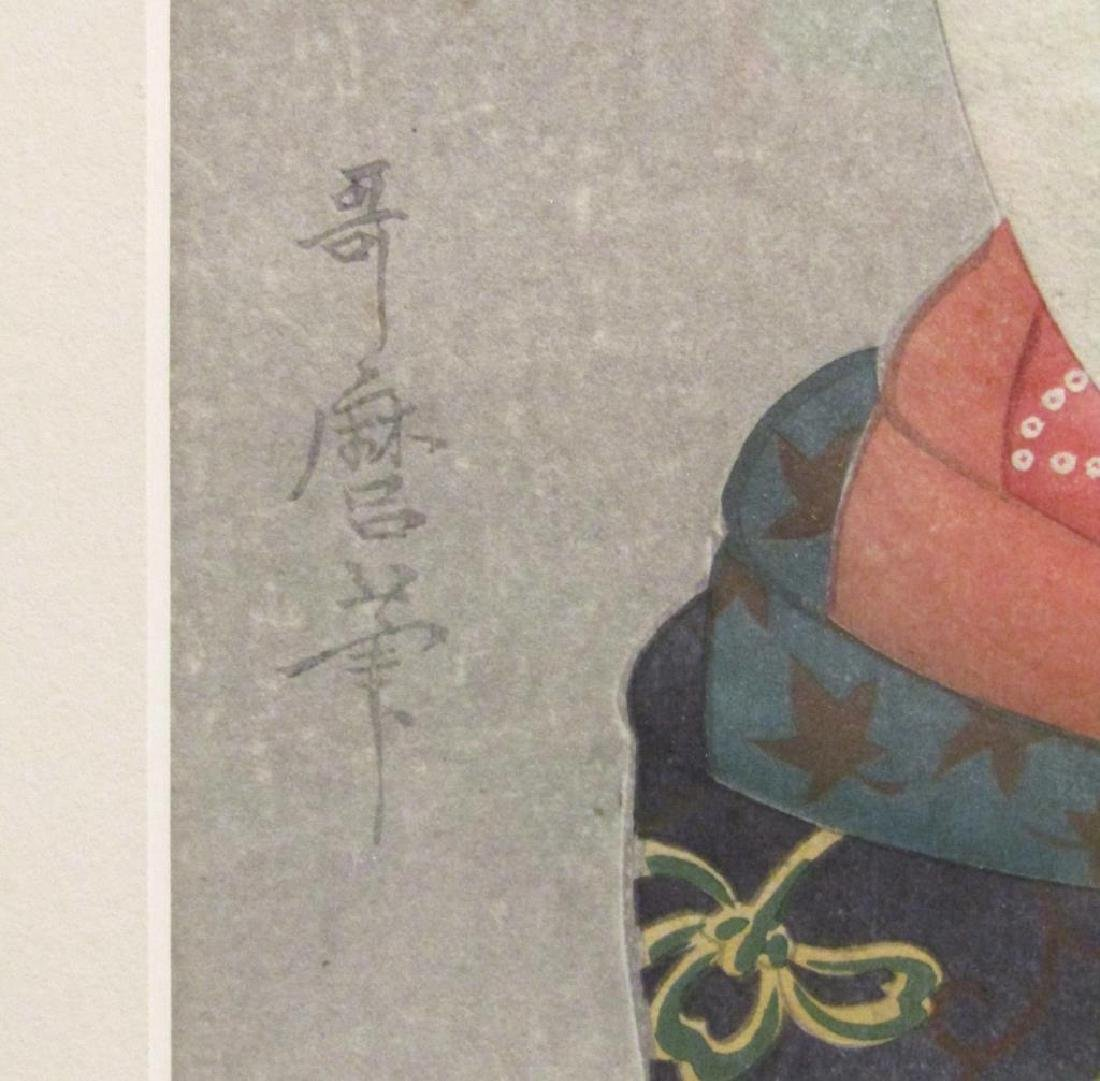 4 Japanese Woodblock Prints - 8