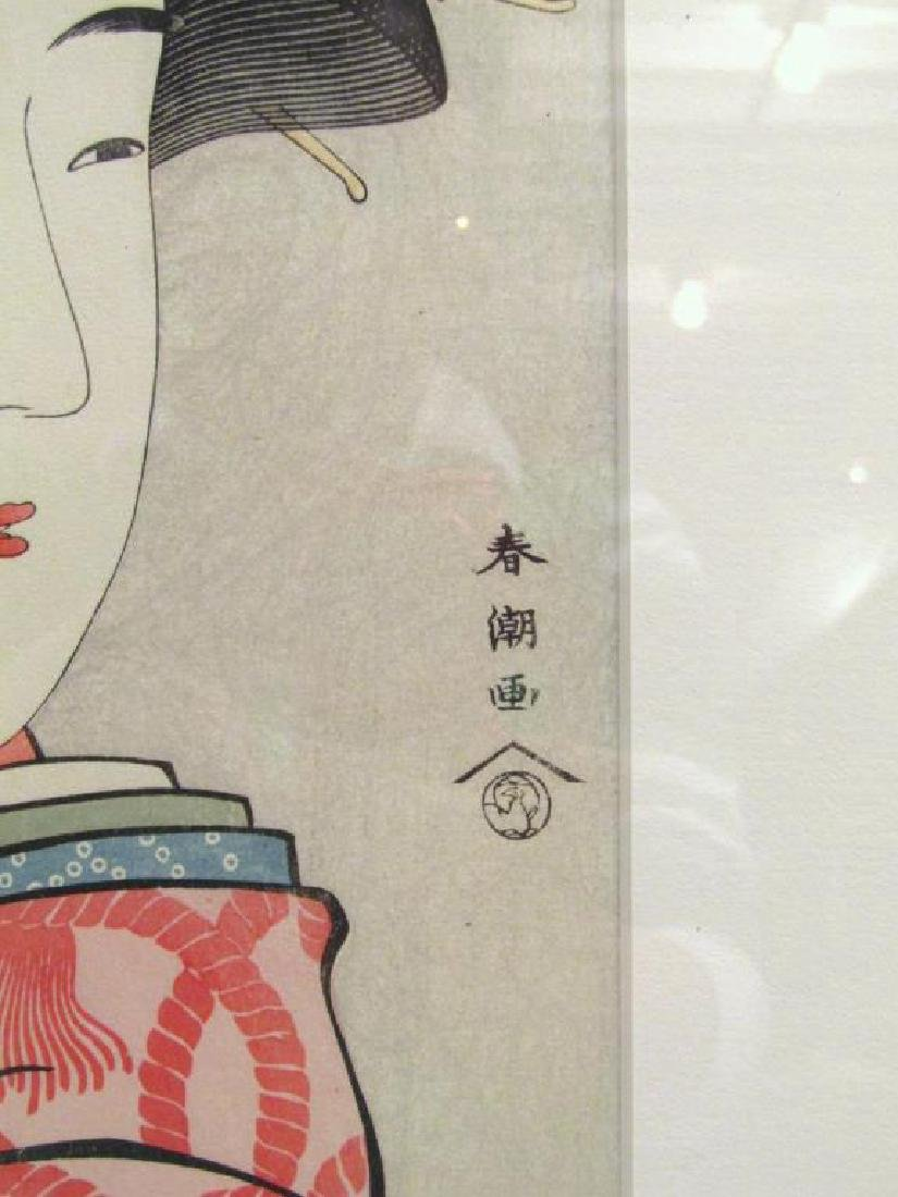 3 Japanese Woodblock Prints - 10