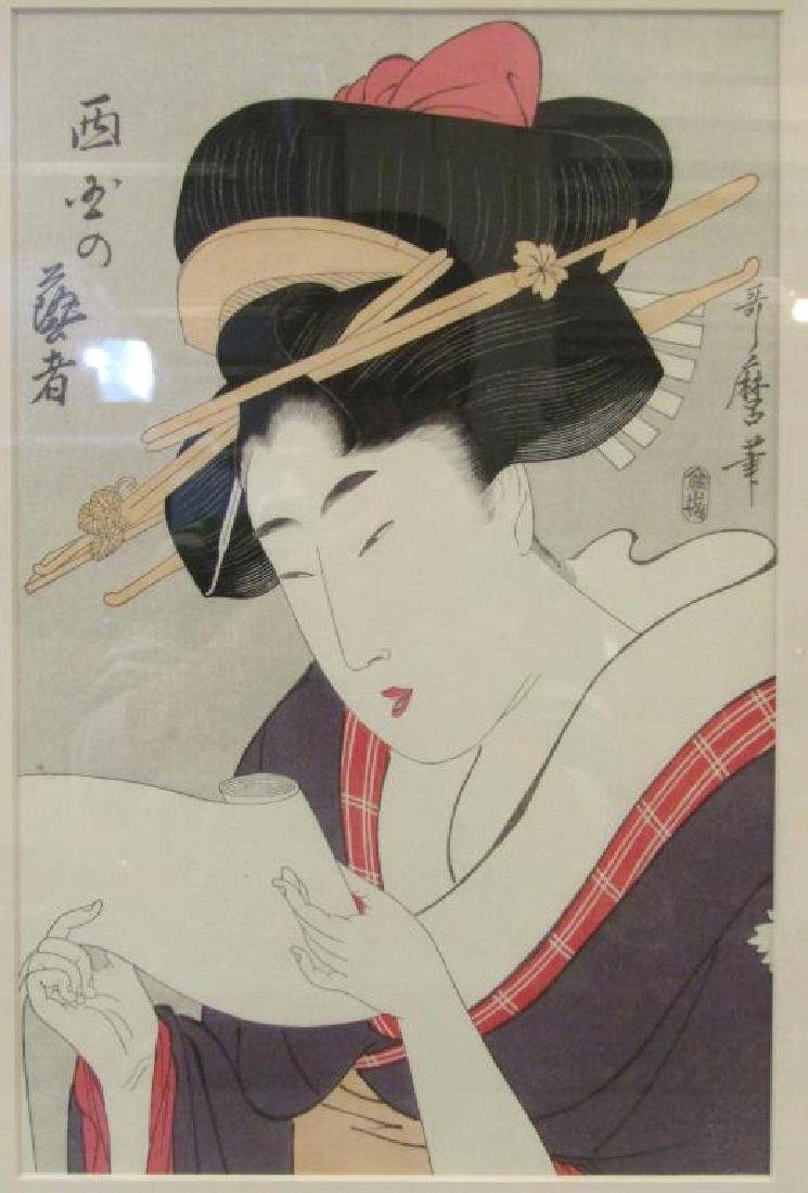3 Japanese Woodblock Prints - 5