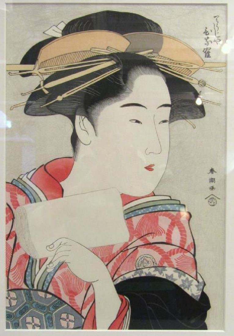 3 Japanese Woodblock Prints - 8