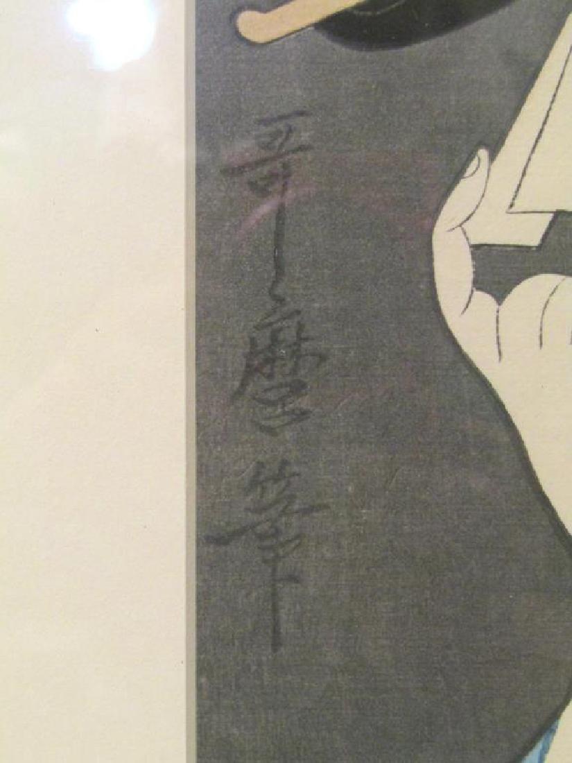 3 Japanese Woodblock Prints - 3