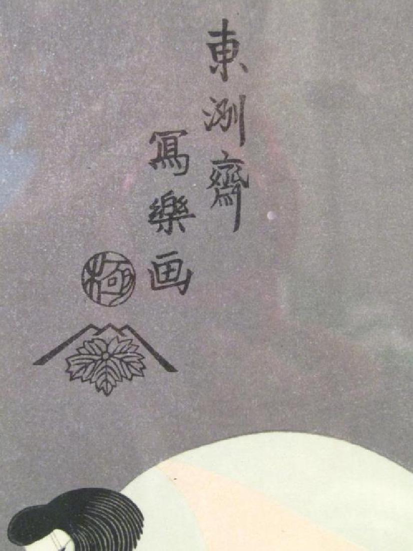 3 Japanese Woodblock Prints - 5