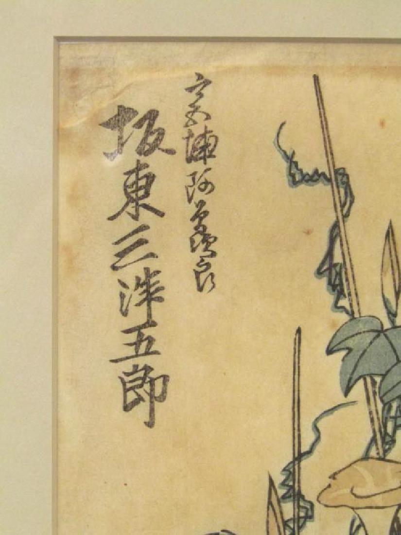 2 Japanese Woodblock Prints - 3