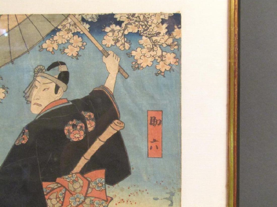 2 Japanese Woodblock Prints - 6