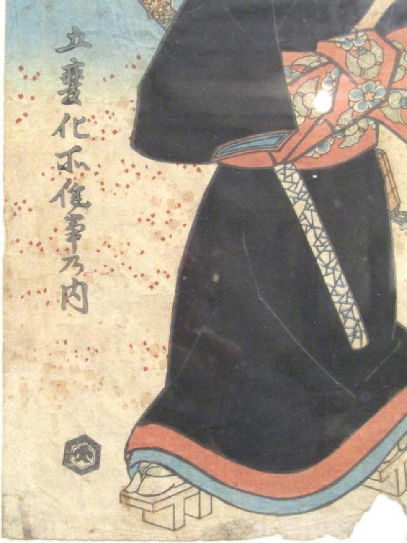 2 Japanese Woodblock Prints - 7
