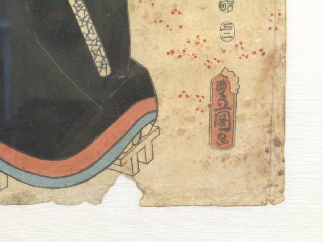 2 Japanese Woodblock Prints - 8