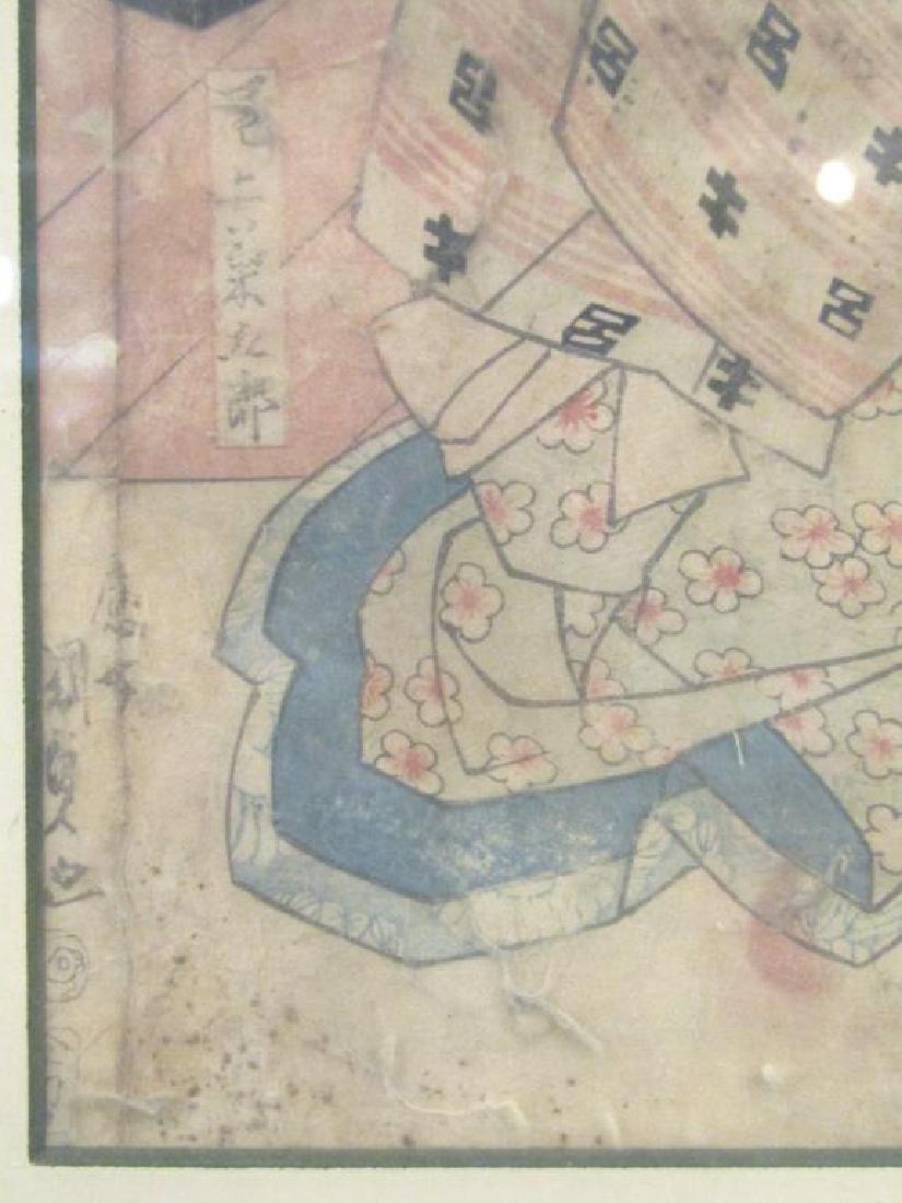 4 Japanese Woodblock Prints - 9