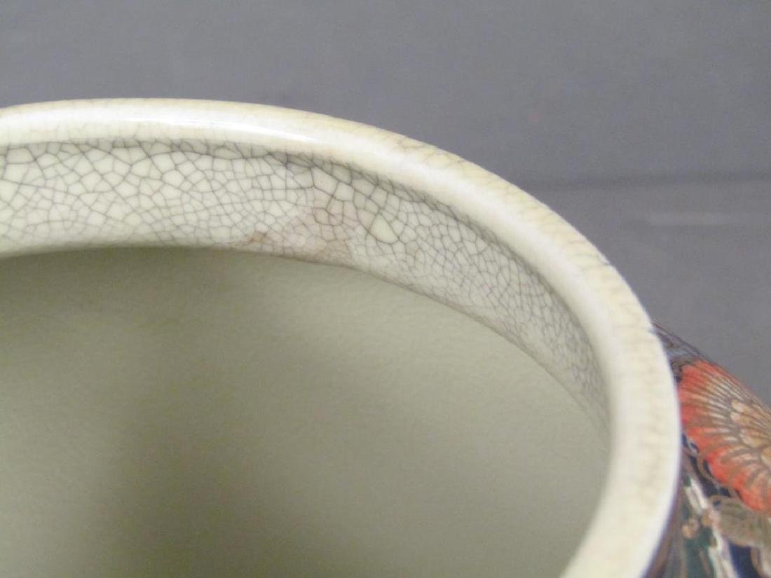 Chinese Porcelain Covered Jar - 4
