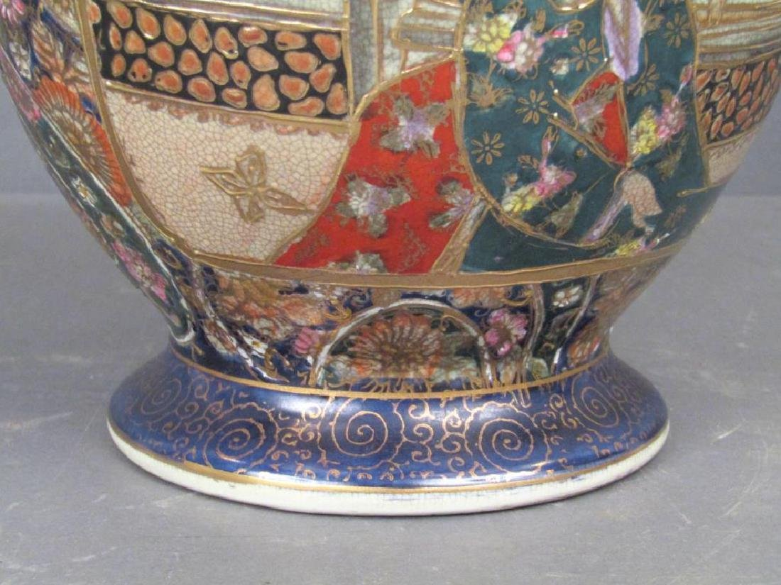 Chinese Porcelain Covered Jar - 6