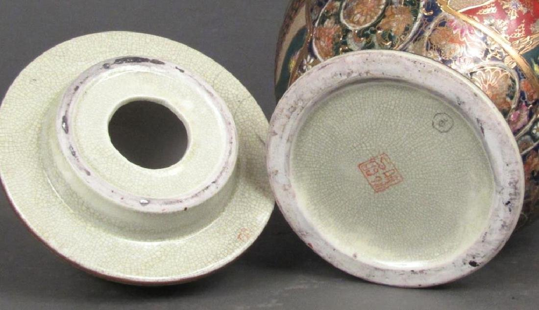 Chinese Porcelain Covered Jar - 7