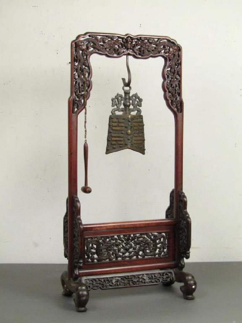 Chinese Carved Wood Gong Stand