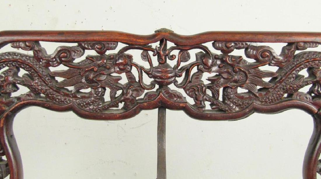 Chinese Carved Wood Gong Stand - 2