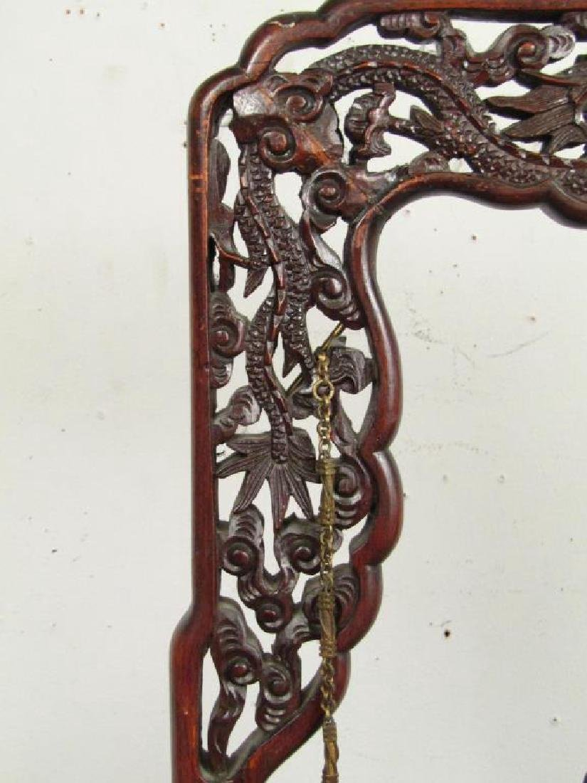 Chinese Carved Wood Gong Stand - 3