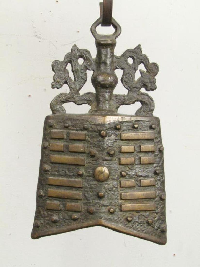 Chinese Carved Wood Gong Stand - 4