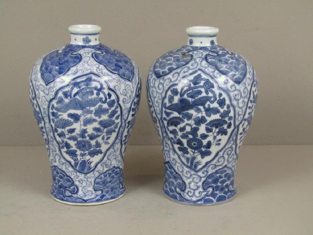 Pair Chinese Blue and White Vases