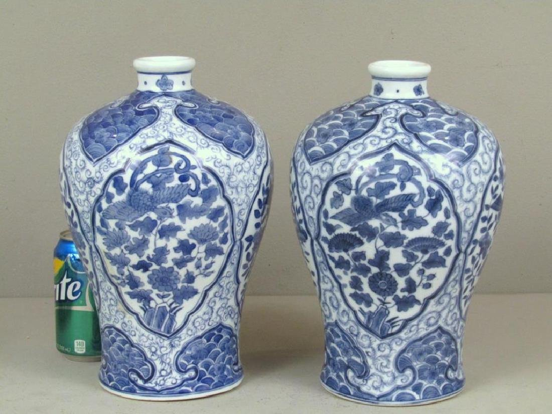 Pair Chinese Blue and White Vases - 2
