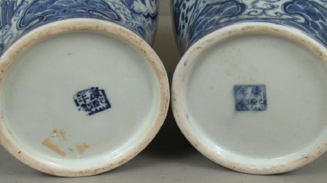 Pair Chinese Blue and White Vases - 7