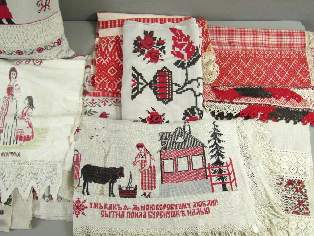 Assorted Russian Embroidered Textiles - 5