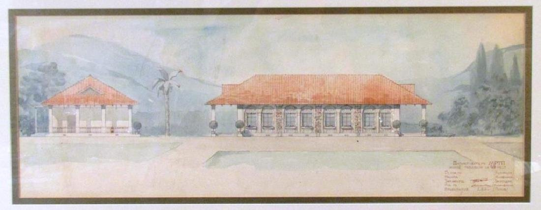 Two Russian Architectural Watercolors - 2