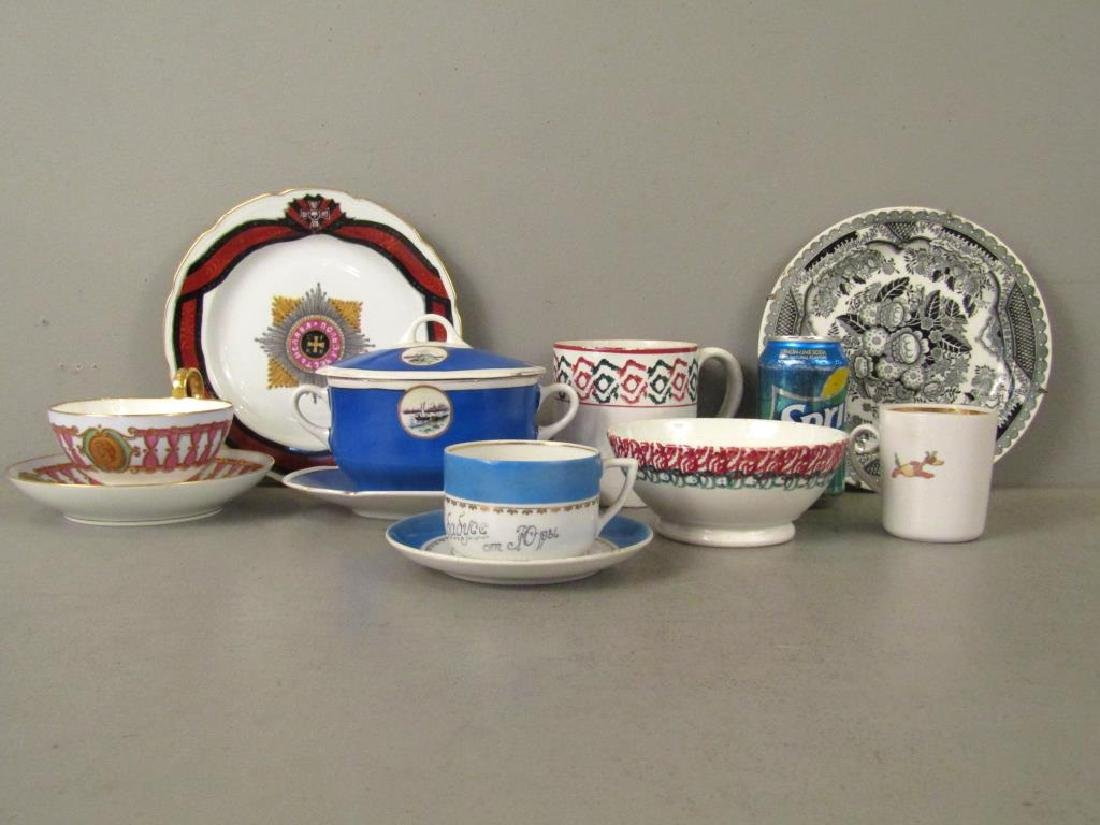 Assorted Russian and Style Porcelain - 2