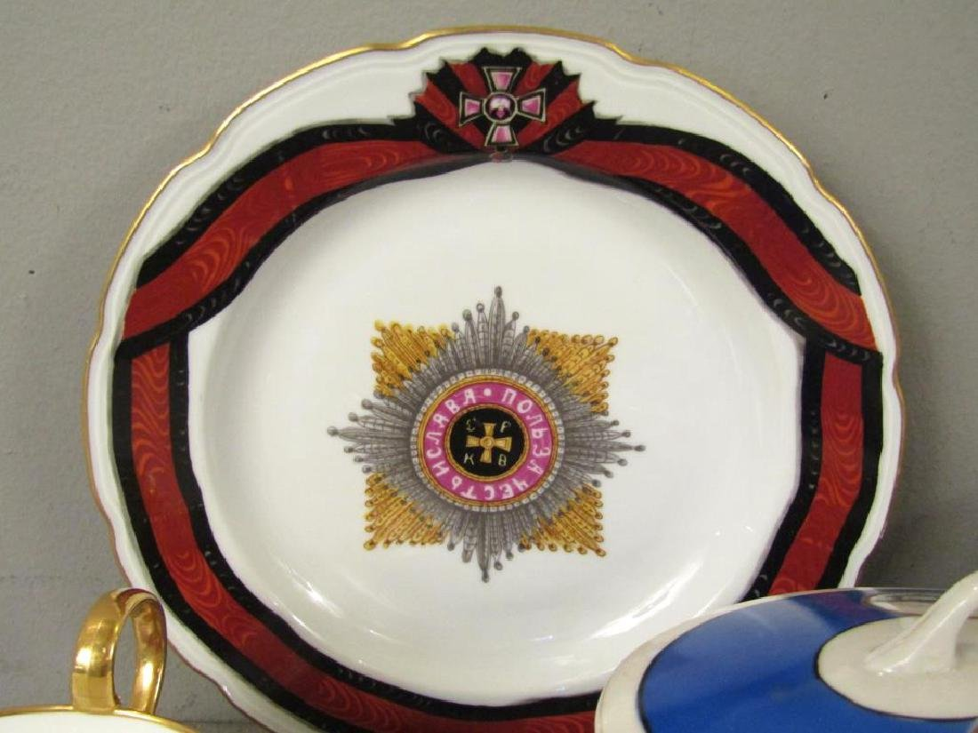 Assorted Russian and Style Porcelain - 3