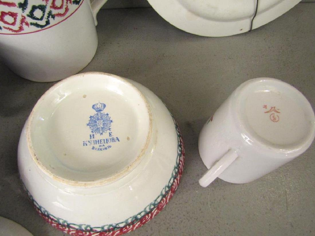 Assorted Russian and Style Porcelain - 7
