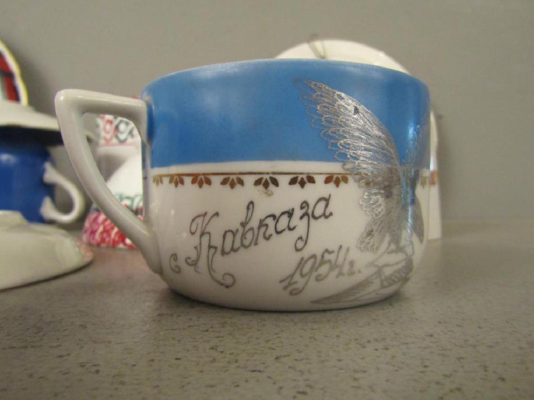 Assorted Russian and Style Porcelain - 8