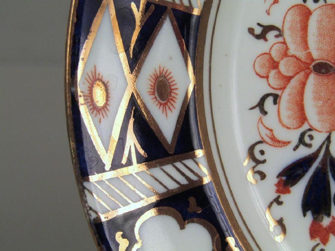 Sutherland Imari Pattern Dessert Set - 4